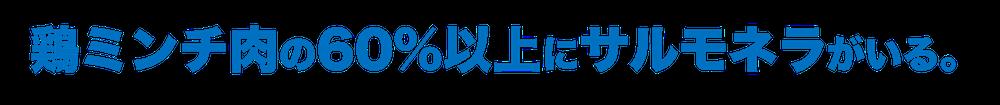 tori-saru